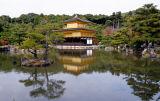 Kinkakuji, Golden Temple