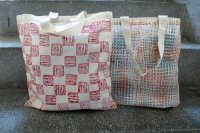 7811732-(Left)  7811733-(Right) Printed Bag