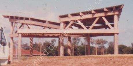 MCINERNEY RESERVE 1992