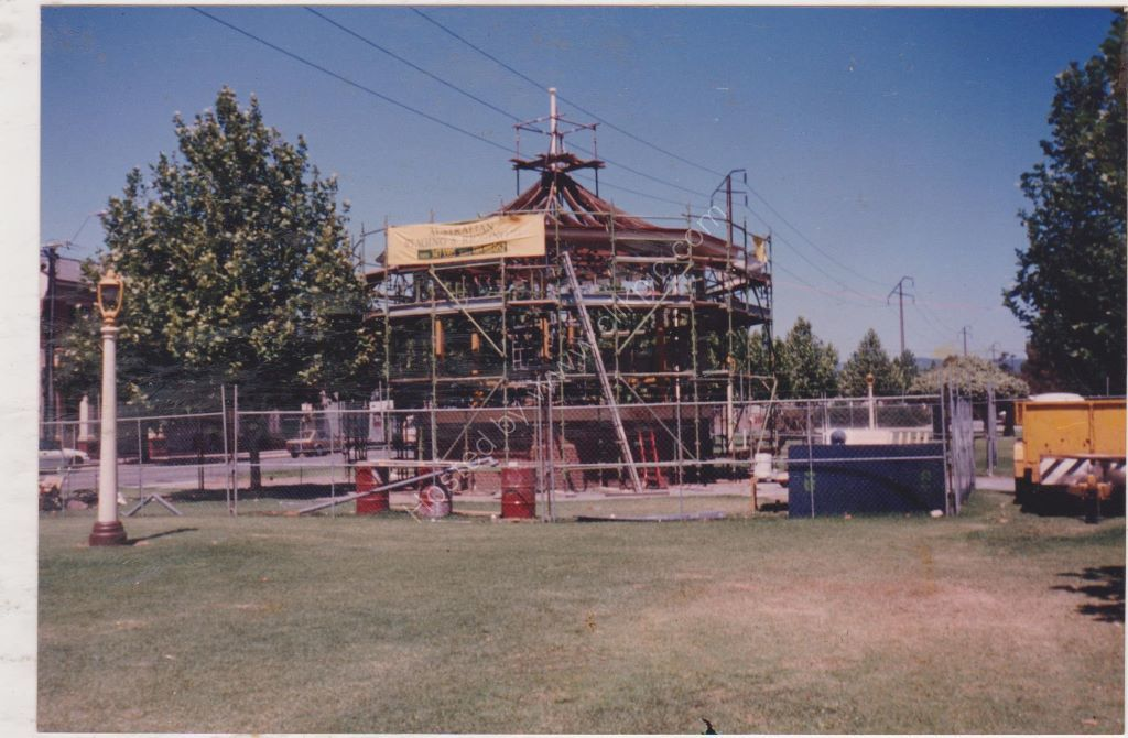 ROTUNDA PT RD 1983