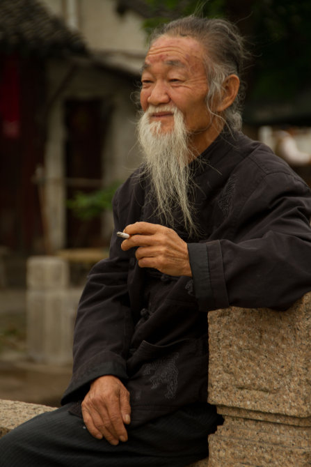 China Man