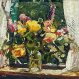 Flowers on a Windowsill 24x19cm 1994 Estate of Peter Iden #370