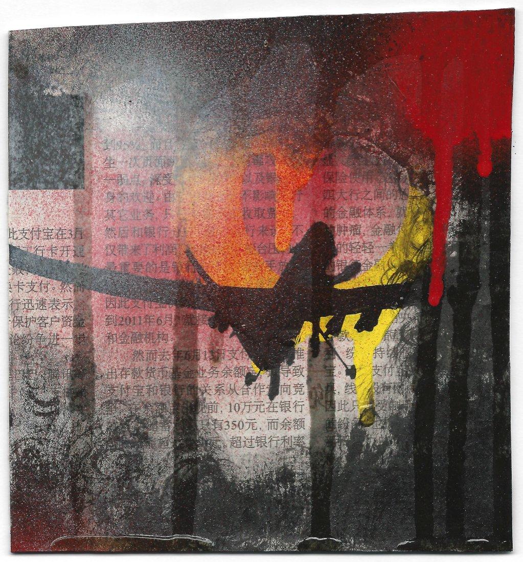 Black Drone (Strange Industry Variations) 2014