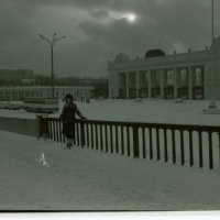 Moscow 1987
