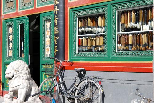 Craft Shop, Beijing