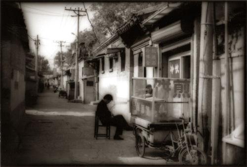 Hutong Image 1
