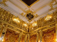 06 Saint Petersburg August 2015. 011