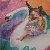 Ride a White Swan (T Rex) Sold