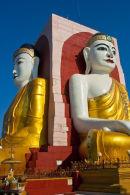 4 sided Buddah, Schwemawdaw Paya