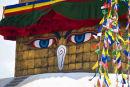Bonnath Stupa