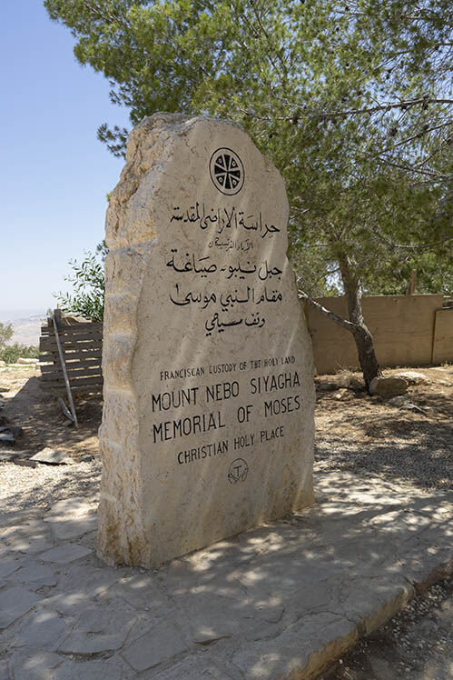 Mt NEBO MEMORIAL TO MOSES