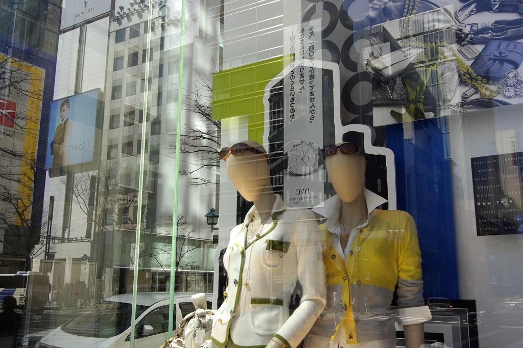 Ginza  Reflection
