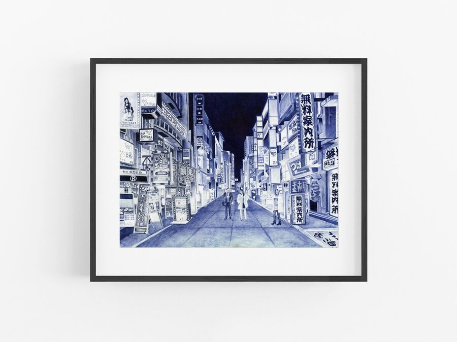 Late Night Shopping Open Edition Print