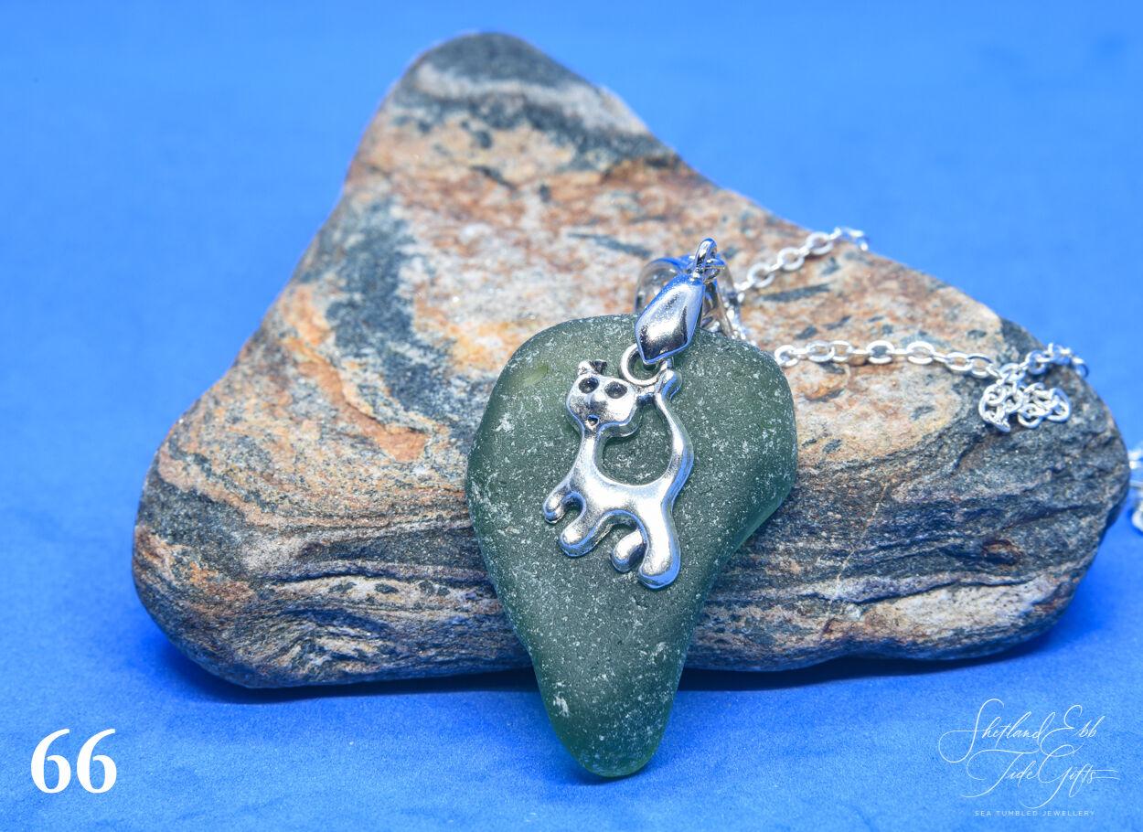 Shetland Ebb Tide Gifts