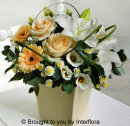 Cream Exquisite Arrangement: £35.00