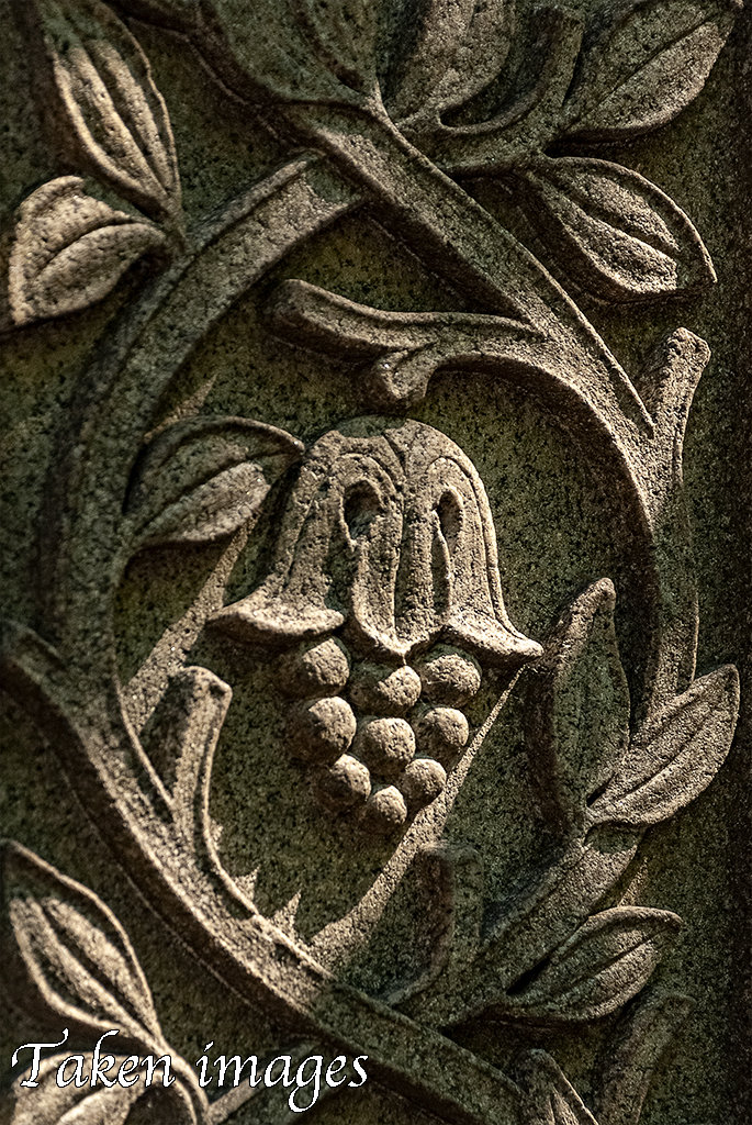 Detail #2