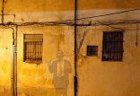 Muro Cantando: Pedro El Granaino 1