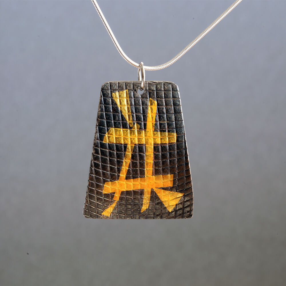 N18017- Pendant with 24kt gold design on oxidized silver