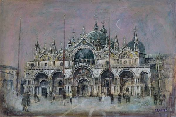Basilica di San Marco, Venezia. St Mark's Basilica, Venice.