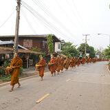 Arriving at village outskirt
