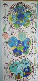Portadown Park  2015 (8 Schools Project)