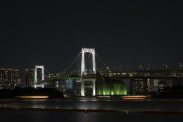 Rainbow Bridge, Tokyo Harbour