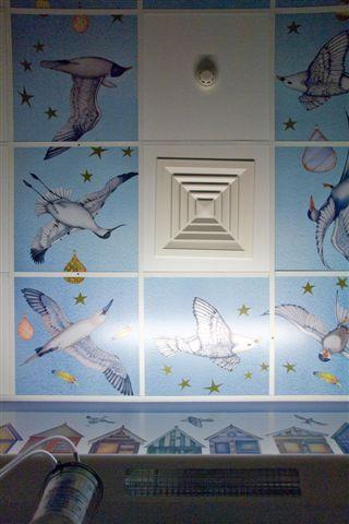 Sea Birds (NNUH)
