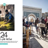Fes Feature Flynas 2014