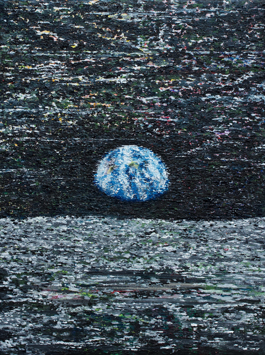 Interference Earth Rising Alexandra Gould