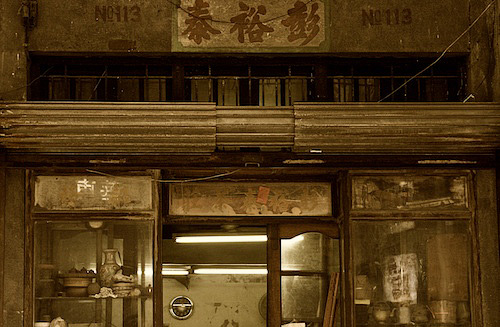 Old shopfront Hong Kong