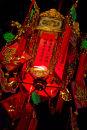 Chinese temple lantern