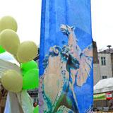 STREET FLAG 2