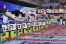 The start of the Womens Target Tokyo 200m IM_7343