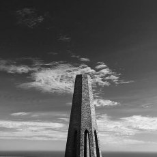 The Daymark Kingswear III