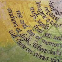 Memory Ship poem by Fiona Sampson