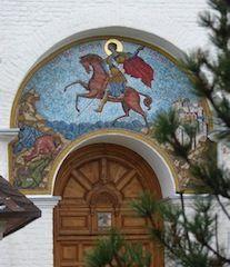 St.Dimitry Solunsky (arch)