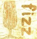 Fizz collagraph