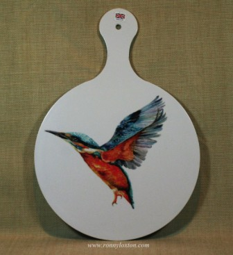 TCB2 Kingfisher
