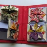 Small star box open and double rectangular pocket open.