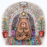 Yuletide Yogic Bear (I bow to you)