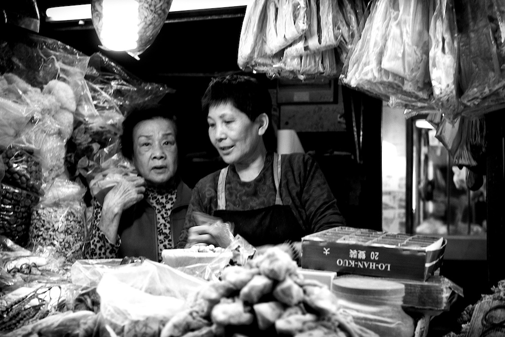 Hong Kong 2014-Curiosity