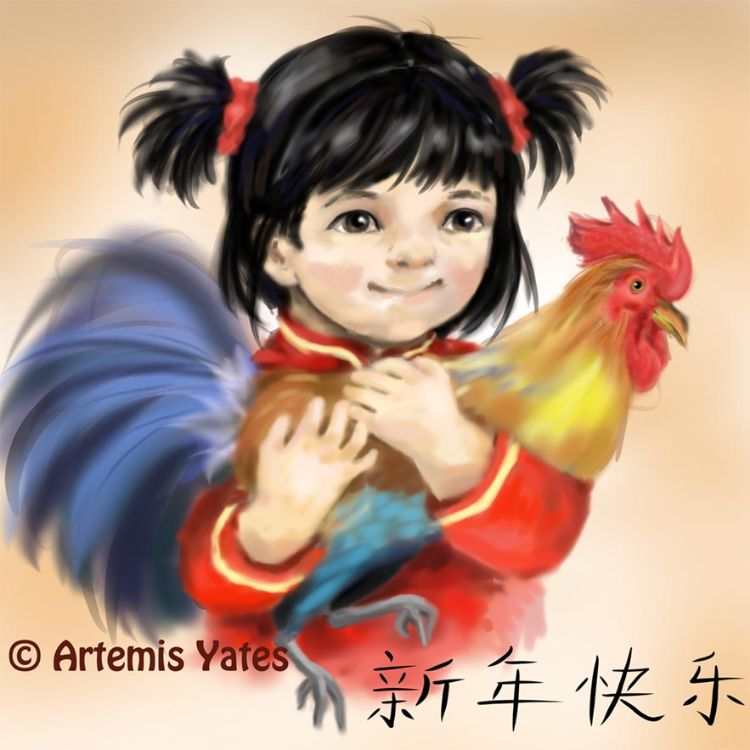 Chinese New Year: Rooster