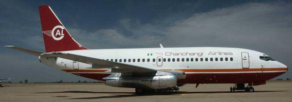 Chanchangi 737 on ground Kaduna Airport