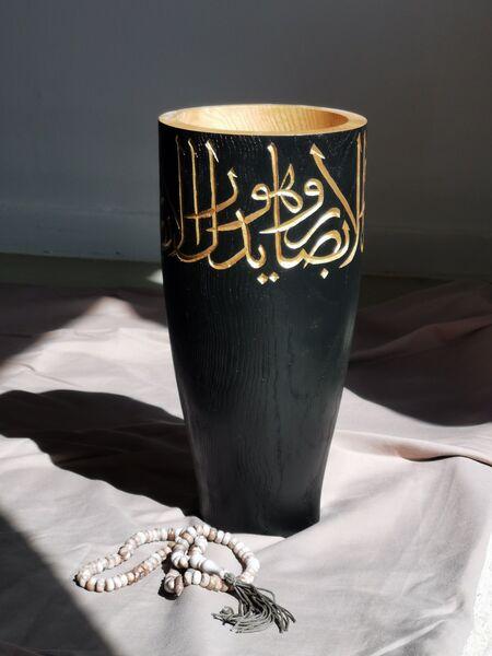 al-Latif al-Khabir
