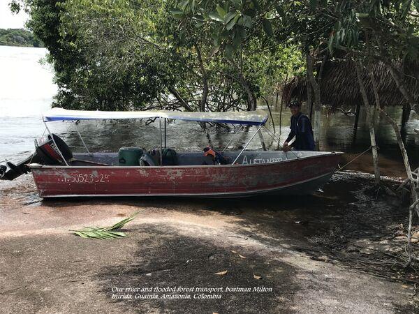 Inirida ~ Boat