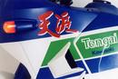 Kawasaki Tengaii Motorcycle