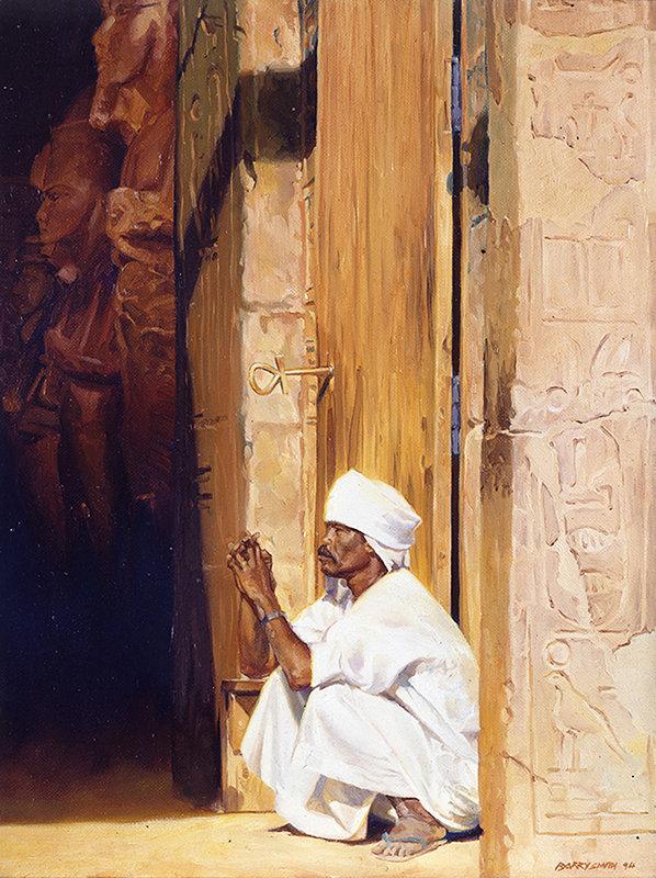 the Gatekeeper