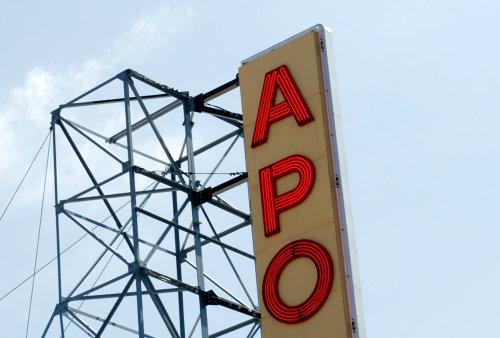 The Apollo, Harlem, NYC.
