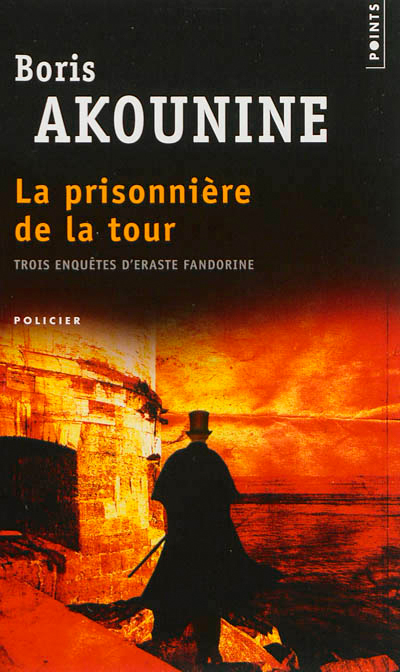 L prisonniere de la tour