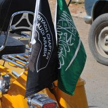 10. Flags of Riyadh Chapter & Saudi Arabia
